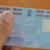 Applicant can get a PAN card within 48 hours of applying