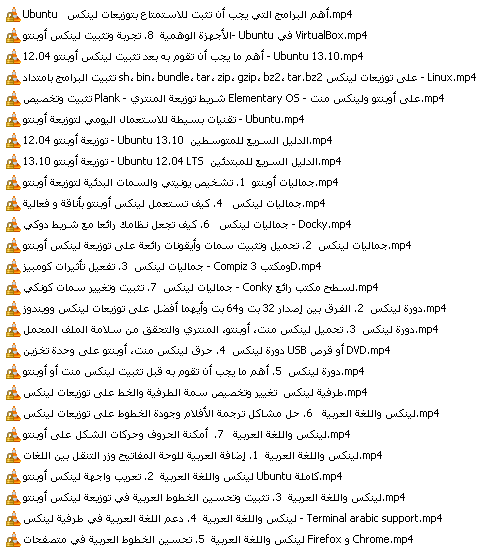 دورات إحتراف توزيعات لينكس Ubuntu