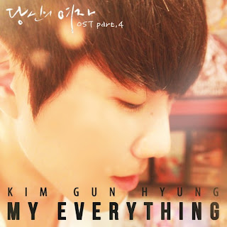 Kim Gun Hyeong (김건형) - My Everything [Your Woman OST Part 4]