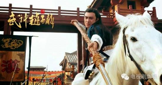 [Promocional]  Carteles del drama Chino 'God of War Zhao Yun' 3