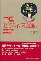 http://www.toho-shoten.co.jp/toho-web/search/detail?id=4497213112&bookType=jp