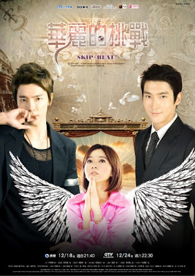 Skip Beat indosiar