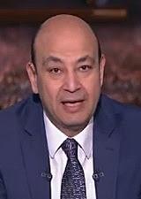 برنامج كل يوم 20-1-2018 عمرو أديب مرشحو الرئاسة 2018