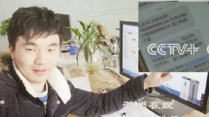 http://asalasah.blogspot.com/2015/01/kesaalahan-komputer-uang-di-rekening.html