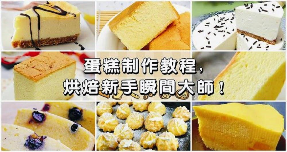http://www.sharetify.com/2014/12/blog-post_882.html