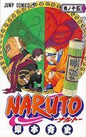 Tomo de Naruto