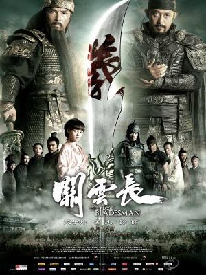 Quan Vân Trường - The Lost Bladesman - 2011