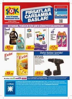 http://haberfirsat.blogspot.com.tr/2014/03/sok-26-mart-2014-aktuel-urunler.html