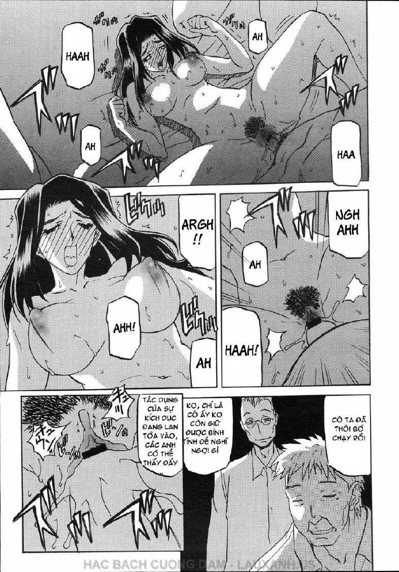 Hình ảnh hentailxers.blogspot.com0071 in Manga H Sayuki no Sato
