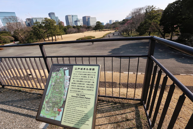 Honmaru Goten Palace divided to Omote for general public ceremonies while Nakaoku and Ohoku were where shogun and families lived at Imperial Palace East Garden
