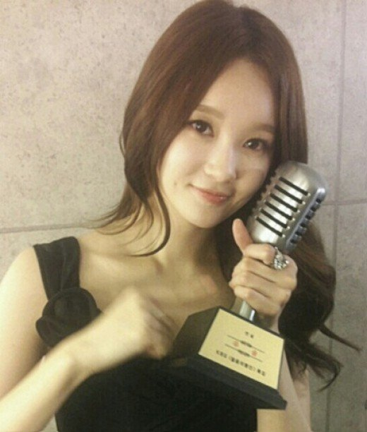 Minkyung Davichi 'Immortal Song 2' Trophy