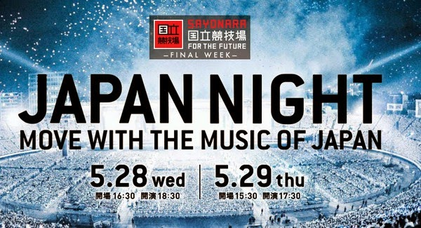 The Weekly Quickie:  Japan Night, the:Ø, SHONEN KNIFE