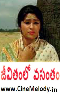 Jeevithamlo Vasantham Telugu Mp3 Songs Free  Download  1977