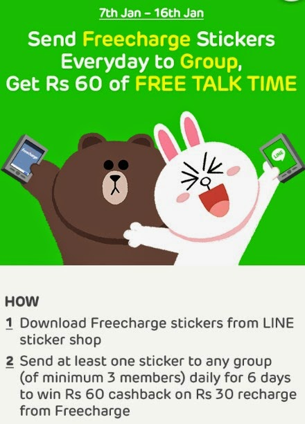 Line Freecharge 2015 Offer | Get Rs 60 Free Talktime for Sending Stickers in Groups
