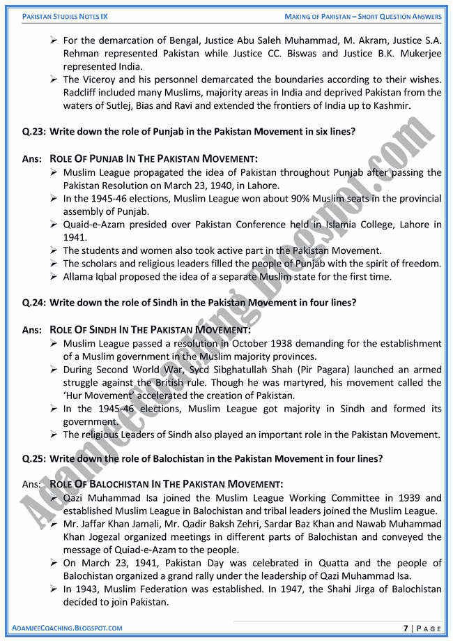 making-of-pakistan-short-question-answers-pakistan-studies-ix