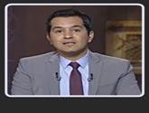 برنامج آخر النهار مع محمد الدسوقى حلقة يوم الخميس 11-2-2016