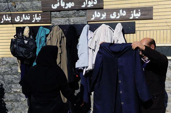 ایران-گزارشی از دیوارهای مهربانی از نیویرک تایمز به نقل از آسوشیتدپرس