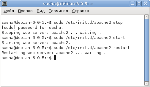 how to stop and start apache