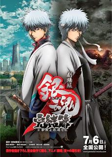 Gintama Movie 2 BD Subtitle Indonesia