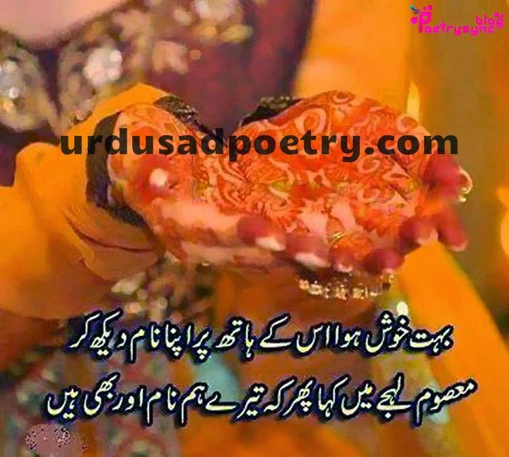 Bohat Khush Hua Us