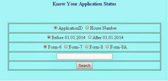 Tamilnadu voter id card status checking online