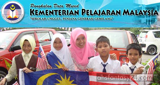 Sistem Pangkalan Data Murid Sekolah Malaysia 2012
