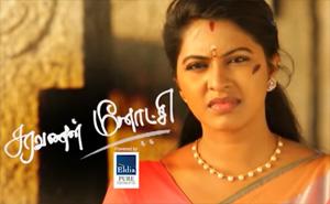 Saravanan Meenatchi – 18th to 22nd January 2016 | Promo