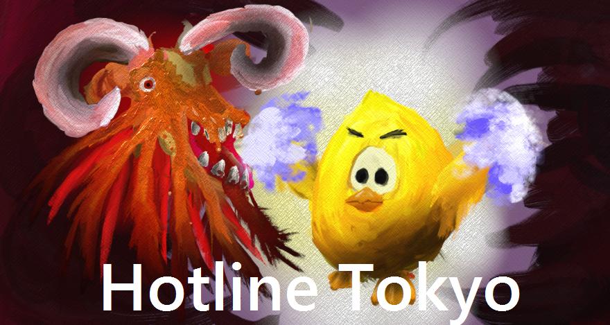 Hotline Tokyo