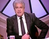 برنامج العاشرة مساءاً مع وائل الإبراشى حلقة  السبت 31 يناير 2015