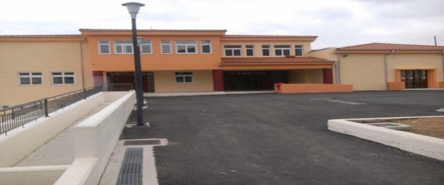 Ηλεκτρονική Βιβλιοθήκη 12/Θ Δημοτικού Σχολείου Γαλάτιστας