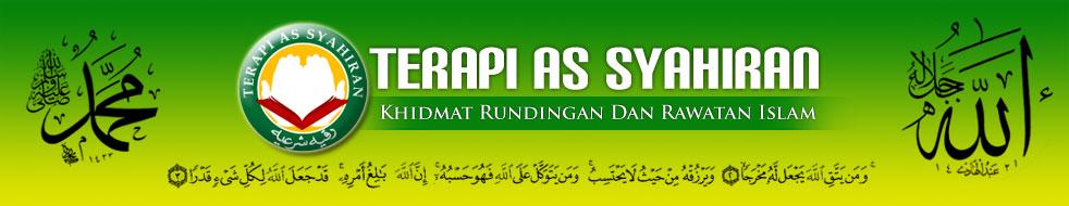 Terapi As Syahiran ( Ruqyah Syar'iyyah )
