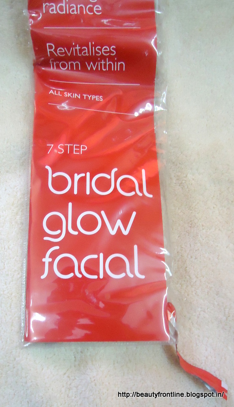 <u>AromaMagic 7 Step Bridal Glow Facial Kit: Review and Experience</u>