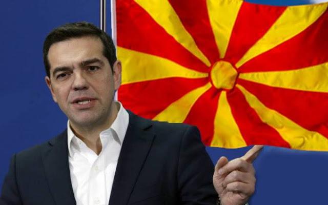 Προδοτική δήλωση Τσίπρα: Δέχεται ότι οι σκοπιανοί είναι συνεχιστές... των αρχαίων Μακεδόνων και του Μεγάλου Αλεξάνδρου!