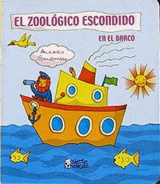 Book: El zoo escondido en el Barco