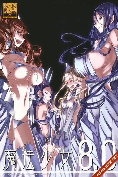 Angelic White Magical Girls OVA