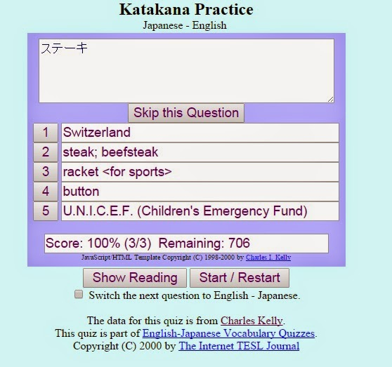 Japanese - English Quiz Multiple Choice