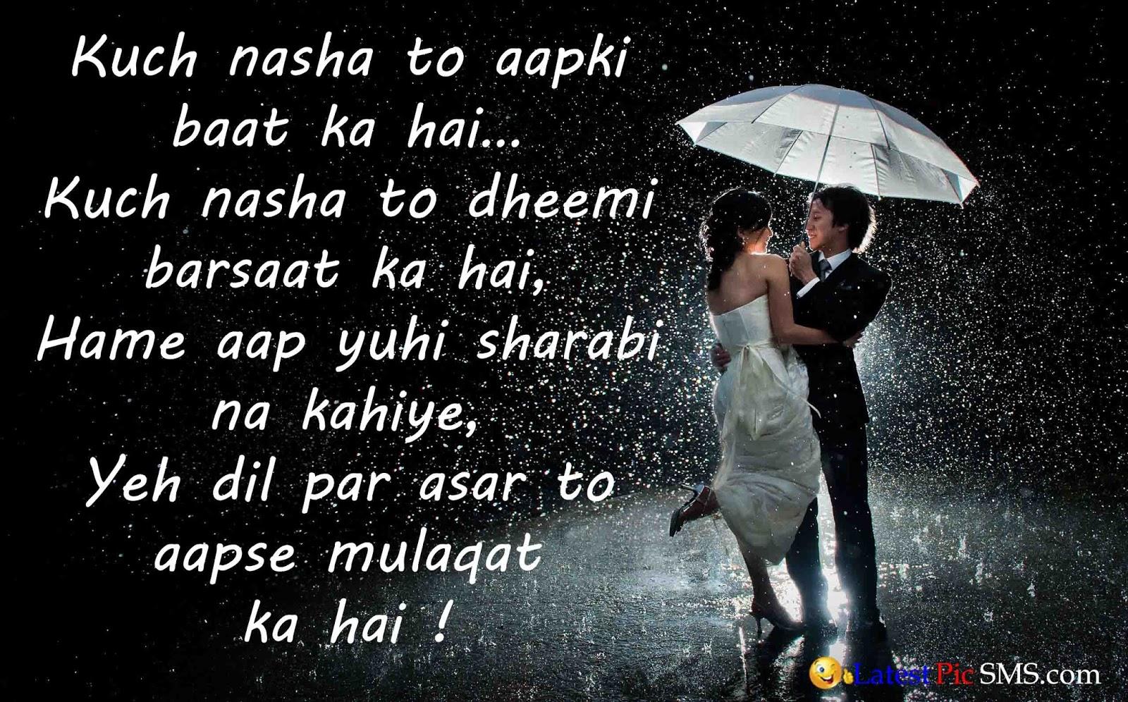nasha love romantic shyari