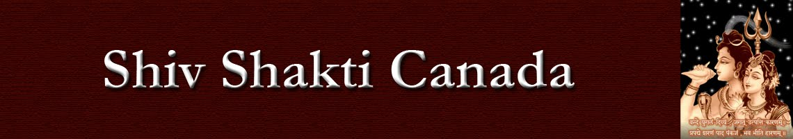 Shiv Shakti Canada