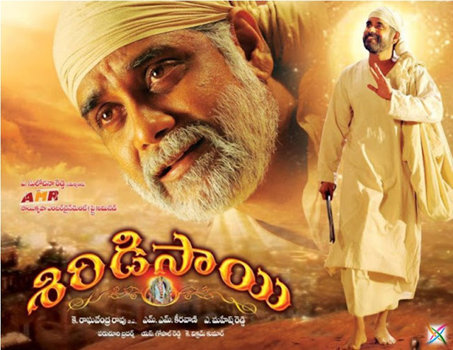 Shirdi Sai Movie Baba Songs Free Download Review Online Telugu Images/Photos Videos Latest News