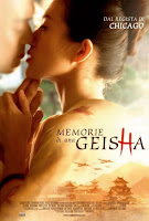 Memoirs of a Geisha นางโลม โลกจารึก