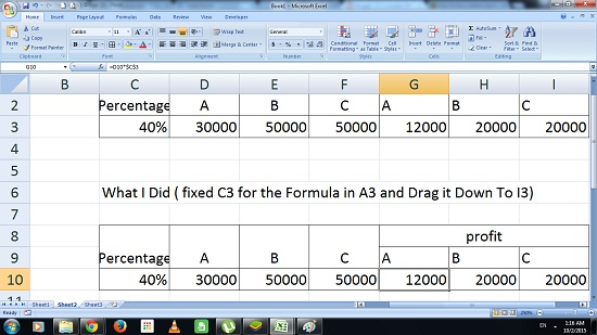how-to-fix-a-cell-in-excel