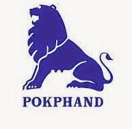 LOWONGAN KERJA PT. CHAROEN POKPHAND INDONESIA MOJOKERTO JANUARI 2015