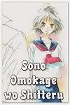 http://shojo-y-josei.blogspot.com.es/2013/09/sono-omokage-wo-shitteru.html