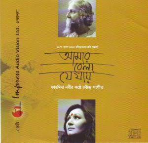 Amar Bela Je Jay (2011)-Fahmida Nabi-Robindro Songeet-128Kbps Free Download