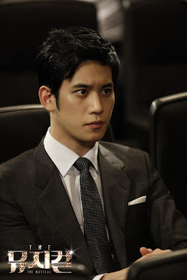 Park Ki Woong The Musical Korean Drama