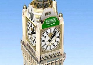 The-Makkah-Clock-Royal-Tower Wallpapers