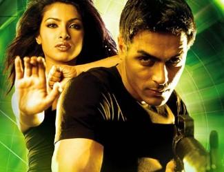 Asambhav (2004) DVD
