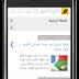 مدونة ماي الجي متوفرة للهواتف النقالة