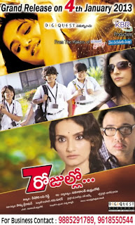 7 Rojullo Telugu Movie First Look Poster