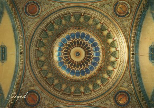 interior of the dome of Szeged synagogue